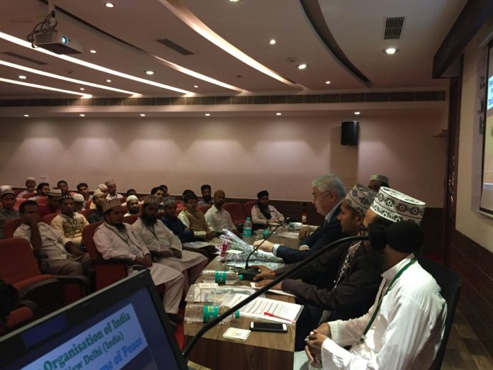 National Delegates meet passes resolutions on AMU, Jamia & Employment