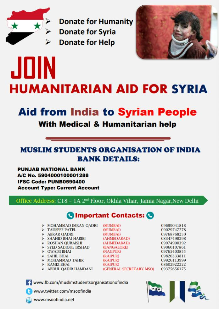 HUMANITARIAN AID FOR SYRIA (MULKE SHAAM) by MSO