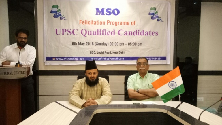 Felicitation Program of UPSC Qualified candidates by MSO