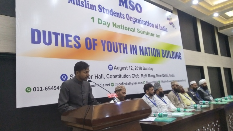 Involve the Muslim Youth towards building a better India: MSO