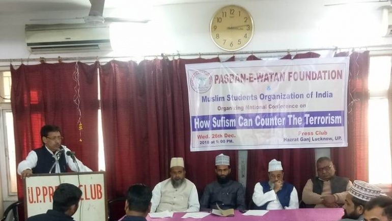 "MSO Lucknow Organised conference "" How Sufism can Counter the Terrorism"""